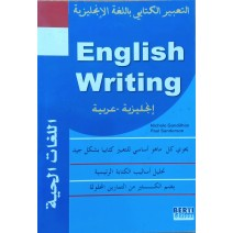 English Business