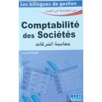 COMPTABILITE DES SOCIETES
